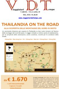 O BIKE - THAILANDIA - agenzia viaggi varese