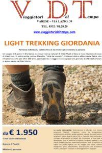 GO TREKKING - GIORNANIA-agenzia viaggi varese